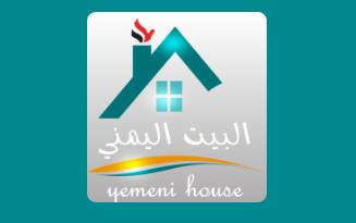 متجر البيت اليمني